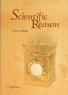 [Cover] Scientific Reason